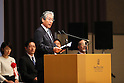 JOCTsunekazu (JPN), <br /> AUGUST 25, 2016 : <br /> Rio 2016 Olympic Japan Delegation disbandment ceremony in Tokyo, Japan. <br /> (Photo by Yohei Osada/AFLO SPORT)