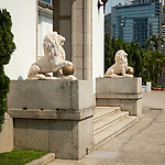 Two lions guard the main entrance.