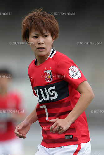 Risa Ikadai (Reds Ladies), April 30, 2016 - Football / Soccer : Risa Ikadai of Urawa Reds Ladies looks on during the Nadeshiko League match between Urawa Reds Ladies and INAC Kobe Leonessa at Urawa Komaba Stadium in Saitama, Japan (Photo by AFLO)