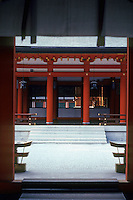 Kyoto: Heian Shrine. Photo '81.