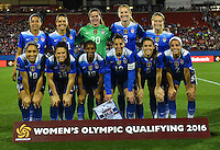 USWNT vs Puerto Rico, February 15, 2016
