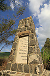 Israel, Upper Galilee, memorial to the fallen defenders of Kibbutz Eyal in Dardara