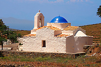 Exterior of the rare 12th Century Greek Orthodox Byzantine Church of the Ayioi Apstoloi ????? ?????????, Holy Apostles)  Katomeria, Kea, Greek Cyclades Islands