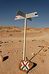 Israel, Negev. A sign on the trail to Ein Saharonim