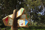 Israel, Shephelah, a road sign in Tzora forest