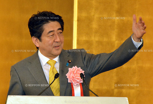 January 7, 2014, Tokyo, Japan - Prime Minister Shinzo Abe delivers his speech during a new year party co-hosted by Japan's three major business organization at a Tokyo hotel on Tuesday, January 7, 2014.  (Photo by Natsuki Sakai/AFLO)