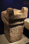 A 9th century BC two horned altar from Tel Zafit, site of biblical Gath, at the Corinne Maman Museum of Philistine Culture in Ashdod