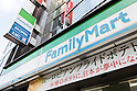 FamilyMart signboards on display at the entrance of its convenience store on August 18, 2015, Tokyo, Japan. FamilyMart which is the nation's third-largest convenience store chain is expected to announce that it will acquire a smaller Nagoya-based operator ''Cocostore Corp.'' and its  657 stores. FamilyMart is also expected to integrate operations with UNY Group Holdings Co., which operates the country's fourth largest chain Circle K Sunkus Co., in September 2016. This would see the new group running about 18,400 stores in Japan, 500 more than the largest rival Seven-Eleven. (Photo by Rodrigo Reyes Marin/AFLO)