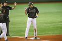 Yuki Yanagita (JPN), <br /> NOVEMBER 14, 2014 - Baseball : <br /> 2014 All Star Series Game 2 <br /> between Japan and MLB All Stars <br /> at Tokyo Dome in Tokyo, Japan. <br /> (Photo by YUTAKA/AFLO SPORT)[1040]