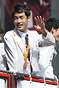 Tomoki Tagawa (JPN),<br /> OCTOBER 7, 2016 :<br /> Japanese medalists of Rio 2016 Olympic and Paralympic Games wave to spectators during a parade from Ginza to Nihonbashi, Tokyo, Japan.<br /> (Photo by Shingo Ito/AFLO)