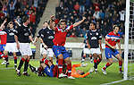 Nikica Jelavic celebratesnhis equalising goal for Rangers