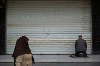 Kashi, Xinjiang Province, May 2014 - Prayers