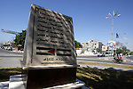 A memorial site in memory of the Egyptian policemen who were killed by the Israeli army in Gaza city on Sep.10, 2011. While the Egyptians held a series of protests in front of the Israeli embassy. The protesters were angered over the killing of five Egyptian policemen on the border with Israel. Photo by Mahmud Nassar