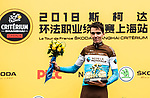 Romain Bardet (FRA) AG2R La Mondiale wins the combativity prize on the podium at the end of the 2018 Shanghai Criterium, Shanghai, China. 17th November 2018.<br /> Picture: ASO/Alex Broadway | Cyclefile<br /> <br /> <br /> All photos usage must carry mandatory copyright credit (&copy; Cyclefile | ASO/Alex Broadway)