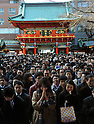 January 4, 2012, Tokyo, Japan - A huge crowd - young and old, men and women - pray for prosperous business, health and Godspeed on the traditional first business day in 2012 at Kanda Shrine in downtown Tokyo on Wednesday, January 4, 2012. Thousands of people turned out to celebrate the new year and make their wishes in a traditional rite at the Shinto shrine which dates back 1,270 years. (Photo by Natsuki Sakai/AFLO) [3615] -mis-