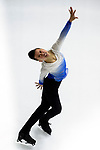 Leslie Man Cheuk Ip of Hong Kong competes in Senior Men group during the Asian Open Figure Skating Trophy 2017 on August 04, 2017 in Hong Kong, China. Photo by Power Sport Images / Marcio Rodrigo Machado