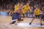 League ACB-ENDESA 2017/2018 - Game: 11.<br /> FC Barcelona Lassa vs Iberostar Tenerife: 91-93.<br /> Juan Carlos Navarro vs Fran Vazquez.