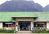An old school converted to gift shops, in the town of Hanalei, on the island of Kauai, Hawaii. Photo by Kevin J. Miyazaki/Redux