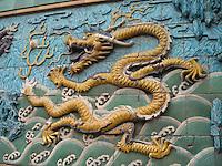 Dragon - Forbidden Palace, Beijing, China