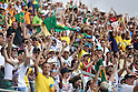 spectators,<br /> AUGUST 7, 2016 - Canoe Slalom : <br /> at Whitewater Stadium <br /> during the Rio 2016 Olympic Games in Rio de Janeiro, Brazil. <br /> (Photo by Koji Aoki/AFLO SPORT)
