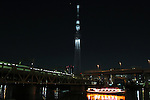 March 11, 2012, Tokyo, Japan - .The Tokyo Sky Tree is lit up with white LEDs .in memory of the March 11, 2011, .earthquake and tsunami victims in Tokyo on Sunday night, .March 11, 2012. .Japan has marked the first anniversary of the massive earthquake and tsunami that struck the north-eastern coast and left more than 19000 people died or went missing. .(Photo by YUTAKA/AFLO) [1040] -ty-.