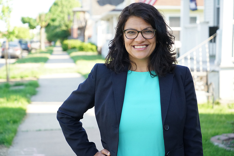 Democratic candidate in Michigan's 13th District Rashida Tlaib is pictured. (Courtesy Rashida Tlaib for Congress).