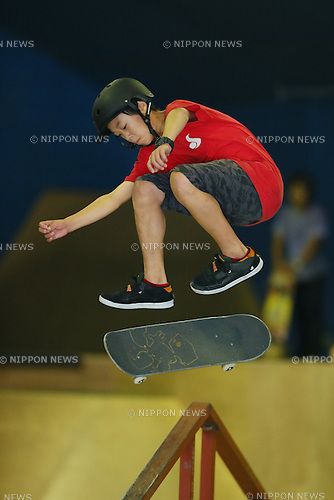 Keyaki Ike,  OCTOBER 18, 2015 :  AJSA Japan Pro Tour Skateboard Championships  Murasaki Cup  Men's Park Style  at Murasaki Park Tokyo, Tokyo, Japan. (Photo by YUTAKA/AFLO SPORT)