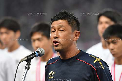 Kazuki Sato,<br /> AUGUST 13, 2017 - Football / Soccer :<br /> FC Tokyo U-18 head coach Kazuki Sato speaks during the Japan Club Youth (U-18) Football Championship winners ceremony before the 2017 J1 League match between F.C.Tokyo 1-0 Vissel Kobe at Ajinomoto Stadium in Tokyo, Japan. (Photo by AFLO)