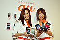 January 16 2012, Tokyo Japan - Models show au's new smartphones at presentation in Tokyo on Monday, January 16 2012. KDDI released new price plan which discounts of up to nearly 30 percent on smartphone charges from March 1. (Photo by Koichi Mitsui/AFLO)