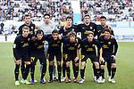 CE Sabadell vs FC Barcelona B - 0-0 (Liga ADELANTE 2011/12 - Jornada: 28)