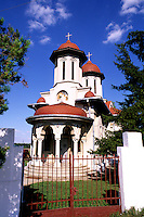 Old and beautiful Romanian Orthodox Church in Giuren Romania