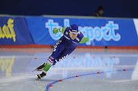 SPEED SKATING: CALGARY: Olympic Oval, 08-03-2015, ISU World Championships Allround, Douwe de Vries, ©foto Martin de Jong