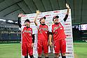 Softball : International Friendly : Japan - USA