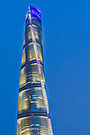 "The Shanghai Tower, also known as the ""Twisting"" Tower."