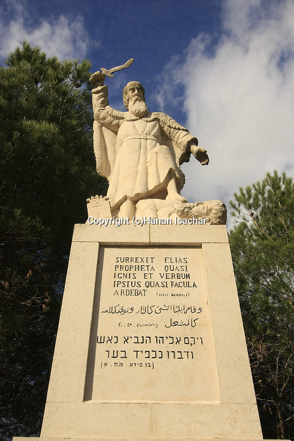 Israel, Mount Carmel. The statue of Prophet Elijah at the courtyard of the Carmelite Sanctuary and Convent at the Muhraka
