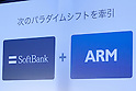SoftBank World 2016