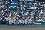 Tokai University Sagami team group, AUGUST 20, 2015 - Baseball : The players of Tokai University Sagami stand for their school anthem after winning the Japanese High School Baseball Championship final match Tokai University Sagami 10-6 Sendai Ikuei at Hanshin Koshien Stadium in Nishinomiya, Hyogo, Japan. (Photo by Katsuro Okazawa/AFLO)