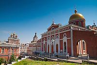 Iversky nunnery (Monastery) in summer day near Volzhsky prospect In Samara Russia