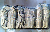 Greek Art: Procession of Panathanees