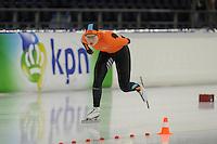 SCHAATSEN: HEERENVEEN: 05-02-2017, KPN NK Junioren, Junioren B Dames 3000m, Rachelle van de Griek, ©foto Martin de Jong