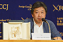 Director Hirokazu Koreeda attends press conference for Shoplifters