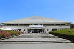 General view,  <br /> MAY 22, 2016 - Weightlifting : <br /> All Japan Weightlifting Championship 2016 <br /> at Yamanashi Municipal Gymnasium, Yamanashi, Japan. <br /> (Photo by AFLO SPORT)