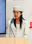 "May 22, 2018, Tokyo, Japan - Japan's Princess Tsuguko of Takamado delivers a speech as TV personality Christel Takigawa's animal welfare group ""Christel Vie Essemble Foundation"" will start the new project ""Panel for Life"" to reduce euthanasia of dogs and cats in Tokyo on Tuesday, May 22, 2018.   (Photo by Yoshio Tsunoda/AFLO) LWX -ytd-"