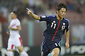 Football/Soccer: FIFA U-17 World Cup UAE 2013 Group D - Japan 2-1 Tunisia