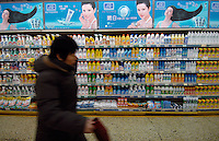 A shelf of various detergents for sale in a supermarket in Xingtai city, Hubei province, China. Western house-hold products are being bought by many Chinese these days as the country becomes more health conscious and is able to afford such products..23 Jan 2008