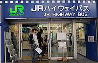 A JR ticket shop in Tokyo, Japan. The JR Group lies at the heart of Japan's railway network, operating a large proportion of intercity rail service (including the Shinkansen high-speed rail lines) and commuter rail service. <br />