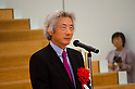 "September 17, 2011 : Yokohama, Japan - Former Prime Minister, Junichiro Koizumi gives a complimentary speech during the grand opening of the Nissin Cup Noodles Museum. Visitors can learn about the history of the Cup Noodles product and partake in a session to make their own homemade instant ramen noodles at the museum's ""Chikin Noodle Factory"". The museum's art director, Kashiwa Sato, is also in charge of graphic design for the massive Japanese clothes retailer Uniqlo. (Photo by Yumeto Yamazaki/AFLO)"