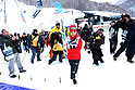Ski Jumping: FIS Ski Jumping World Cup 2018