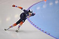 SCHAATSEN: HEERENVEEN: IJsstadion Thialf, 18-11-2012, Essent ISU World Cup, Season 2012-2013, Men 1500 meter Division B, Ewen Fernandez (FRA), ©foto Martin de Jong
