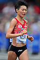 Azusa Nojiri (JPN),  AUGUST 27, 2011 - Athletics :The 13th IAAF World Championships in Athletics - Daegu 2011, Women's Marathon Final during Start&Gole at the Gukchae-bosang Memorial Park, Daegu, South Korea. (Photo by Jun Tsukida/AFLO SPORT) [0003]